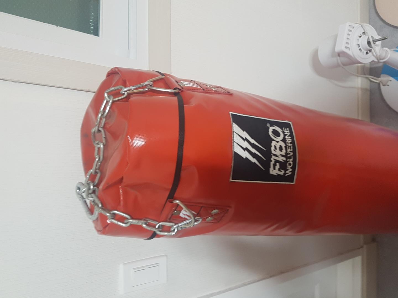 FIBO 150 M샌드백