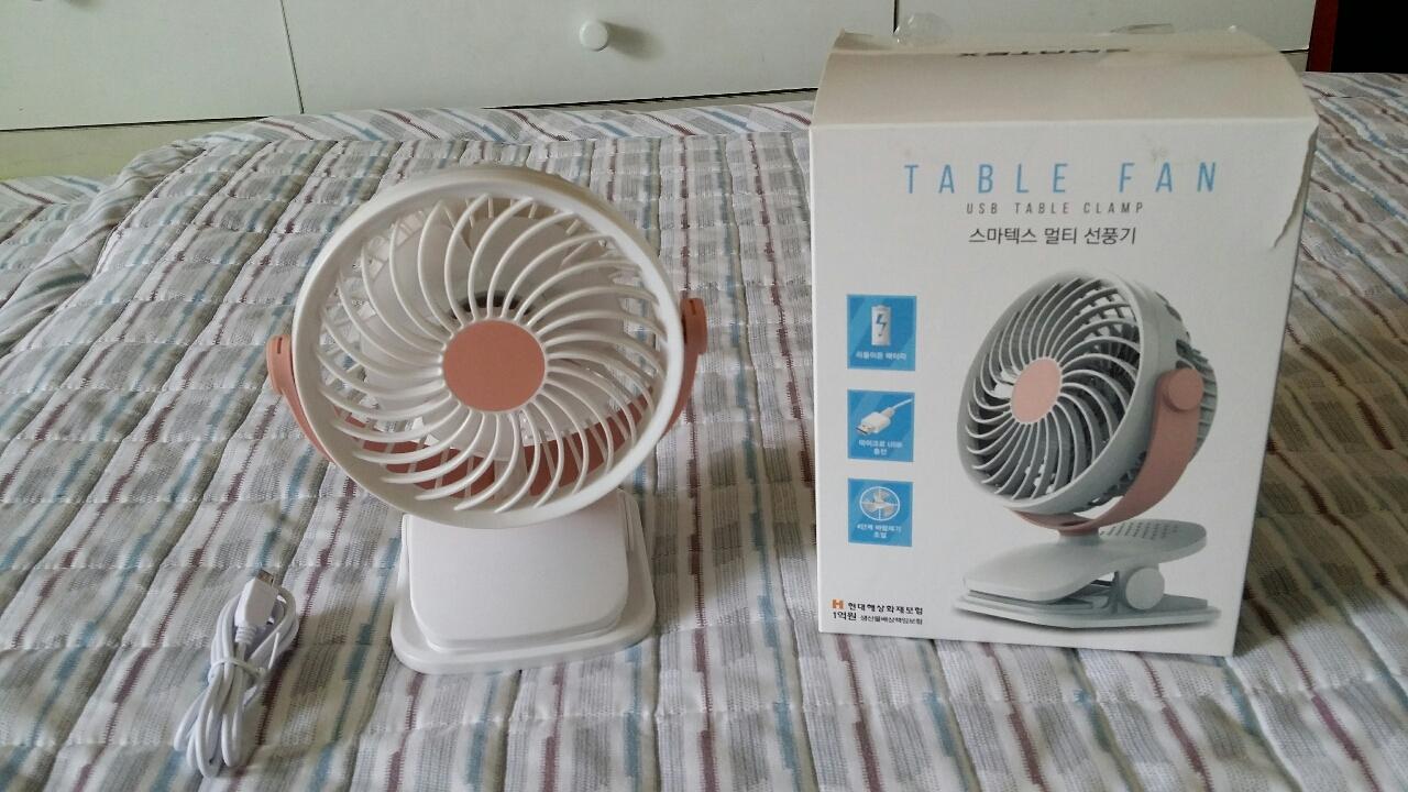 스마텍스 멀티 선풍기, 휴대용 선풍기, 유모차 선풍기 가능