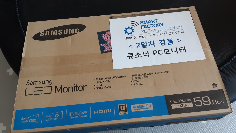 삼성  SD300  모니터