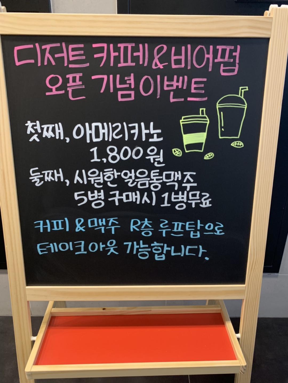 강릉 씨티호텔 2층 아점오브시카고