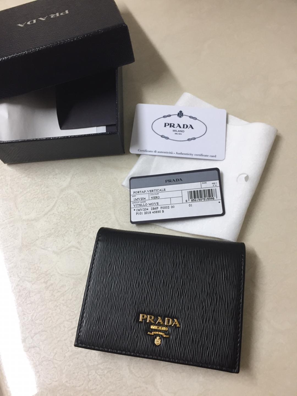 프라다 지갑 정품
