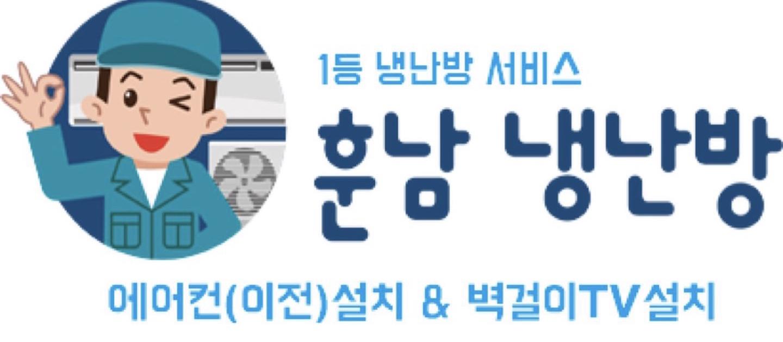 김해에어컨설치