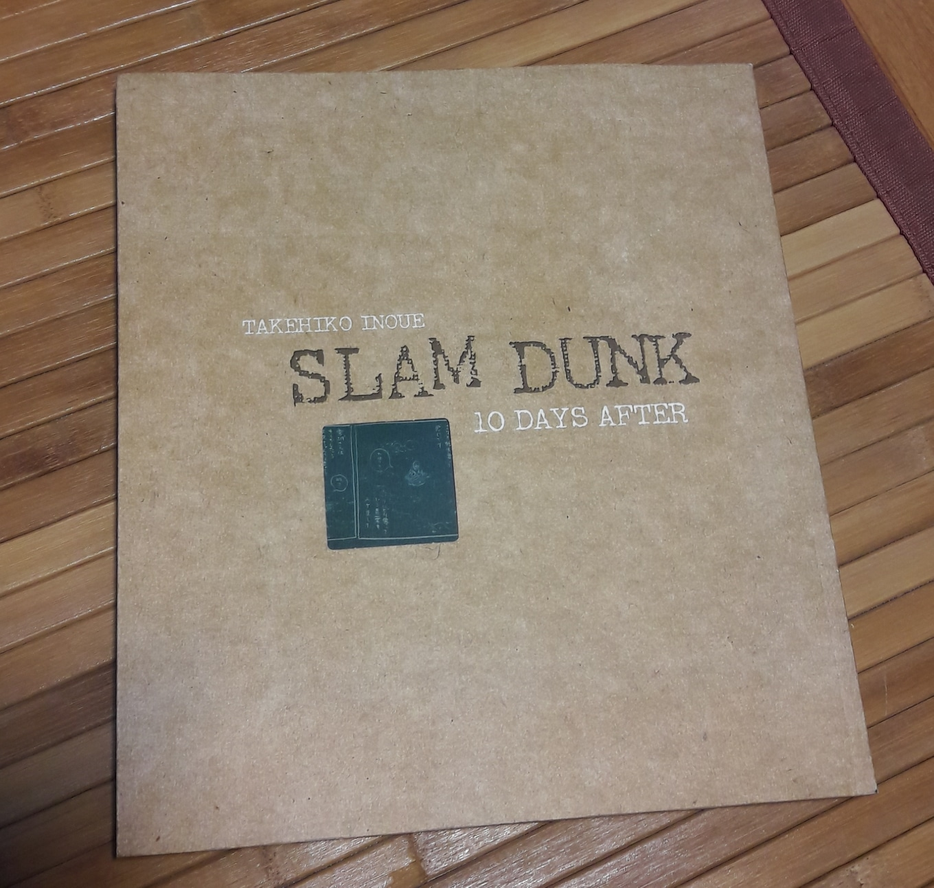 SLAM DUNK.10dsys~after