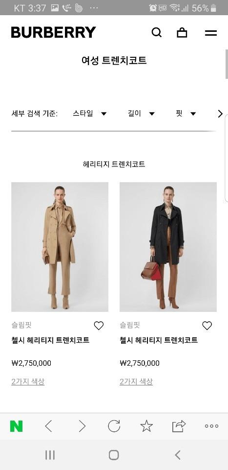 버버리 정품 트렌치코트 사이즈55 금액70만원