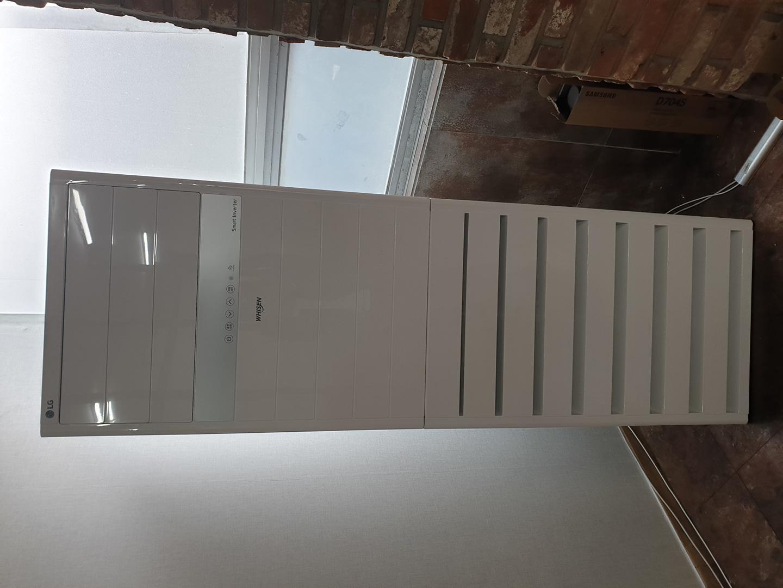 엘지 휘센 냉난방기 인버터 1등급 가격내림