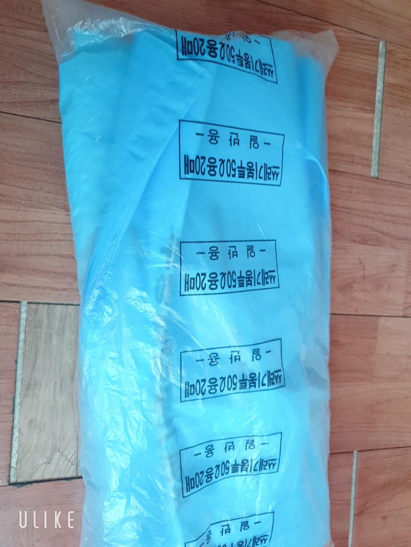 김해시 쓰레기봉투 50리터 팝니다(19장)
