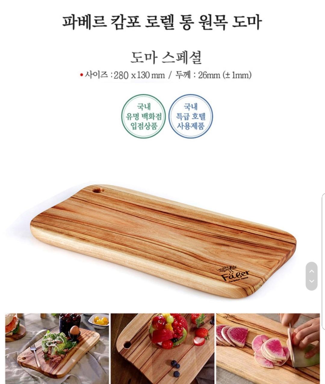 호주산 캄포도마 스페셜~ 미개봉 새제품(무료배송)