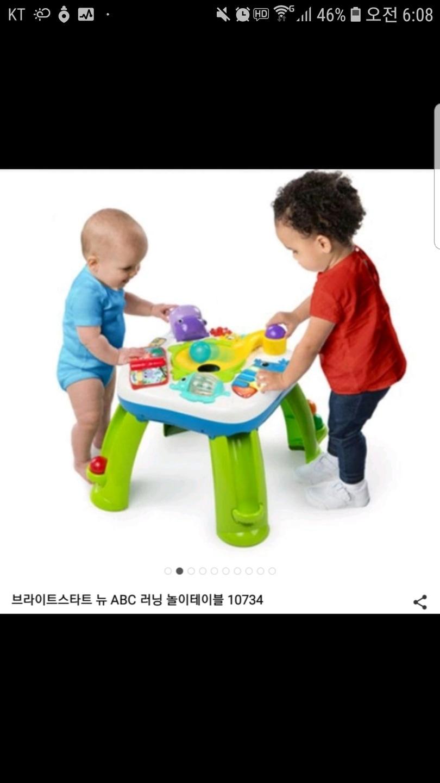 브라이스타트  러닝테이블(공6개  포함)