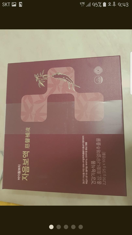아모레 바이탈뷰티 자음보액90 ea (여성갱년기,여성 건강보조식품)