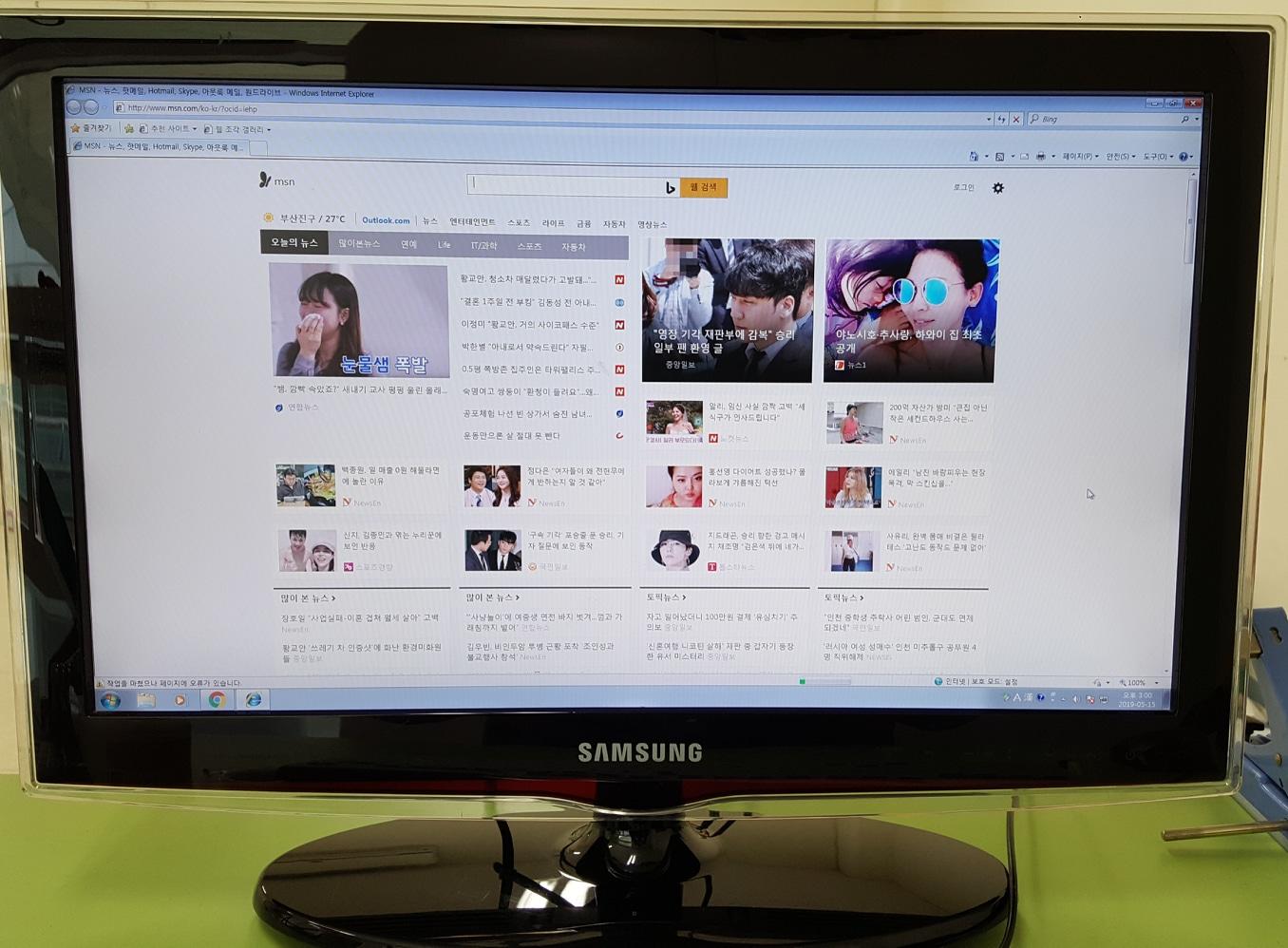 삼성 22인치 컴퓨터 LCD 모니터, TV겸용, 상태 최상