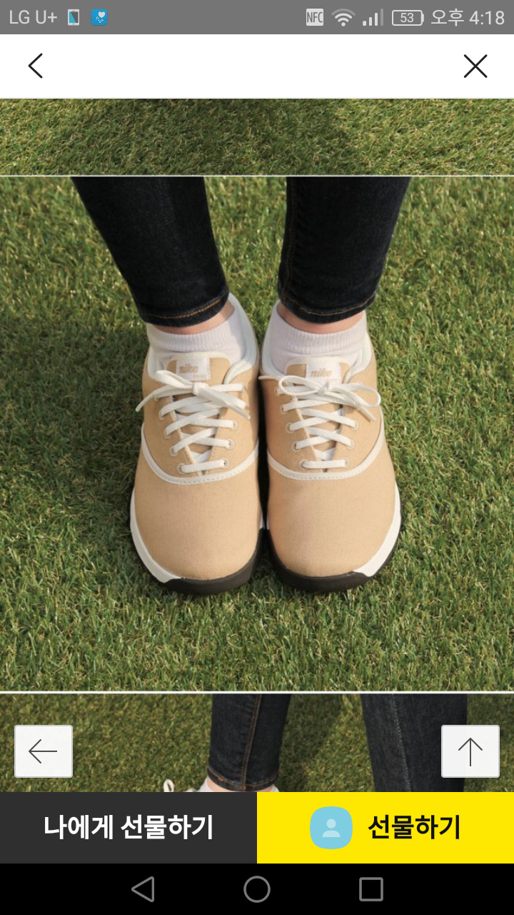나이키 루나 듀엣 스포츠 신발 사이즈230
