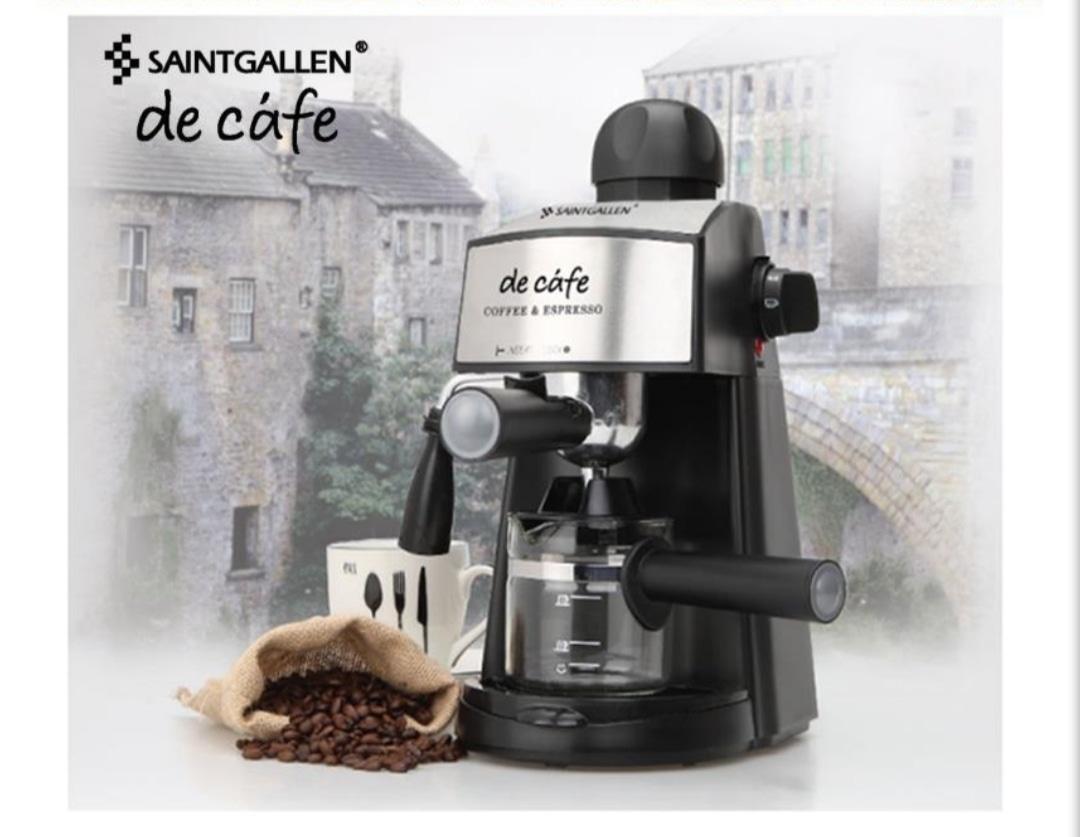 세인트갈렌 커피머신
