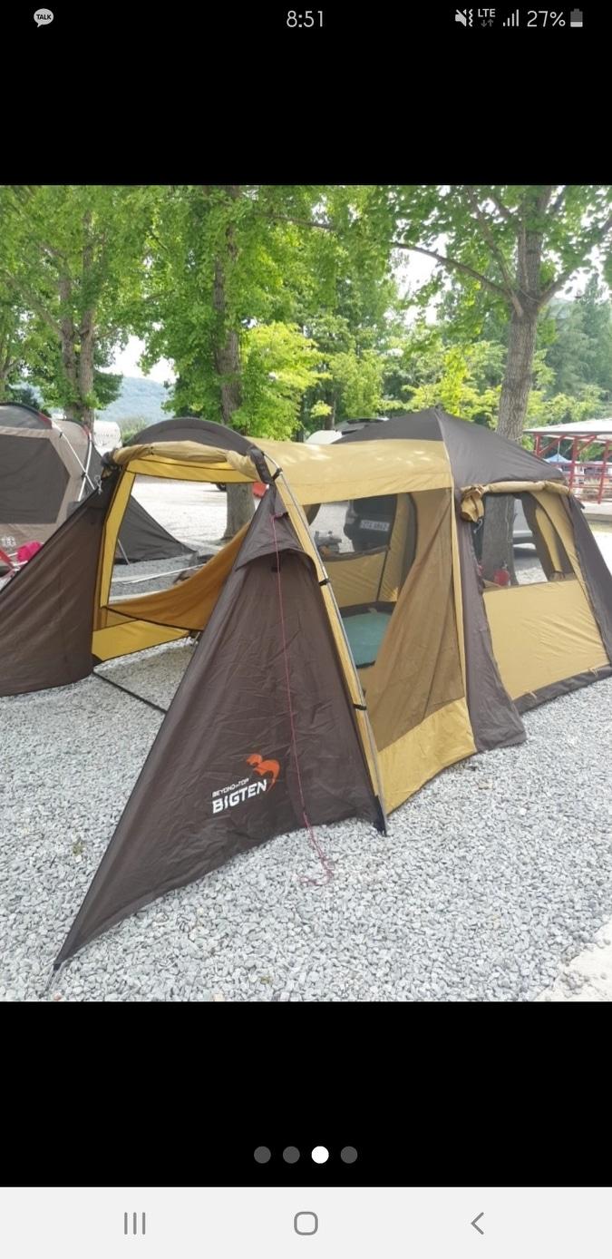 텐트 삽니다