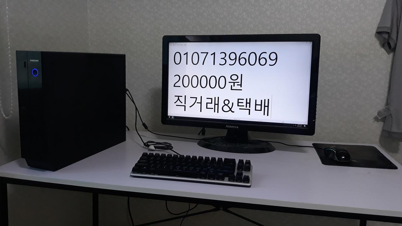 컴퓨터 풀세트