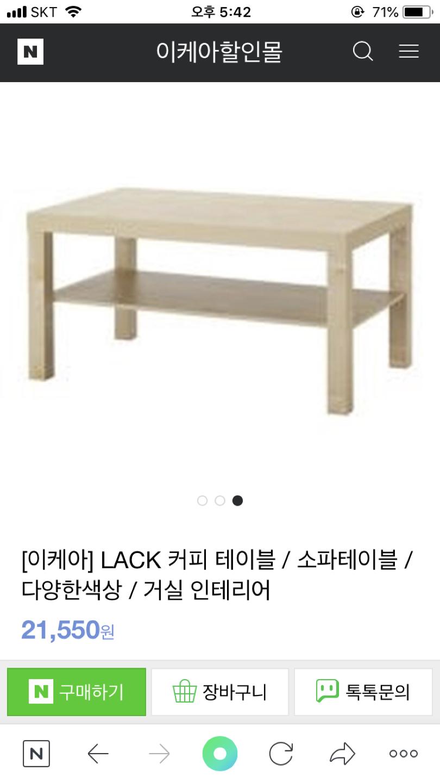 이케아 테이블 블랙