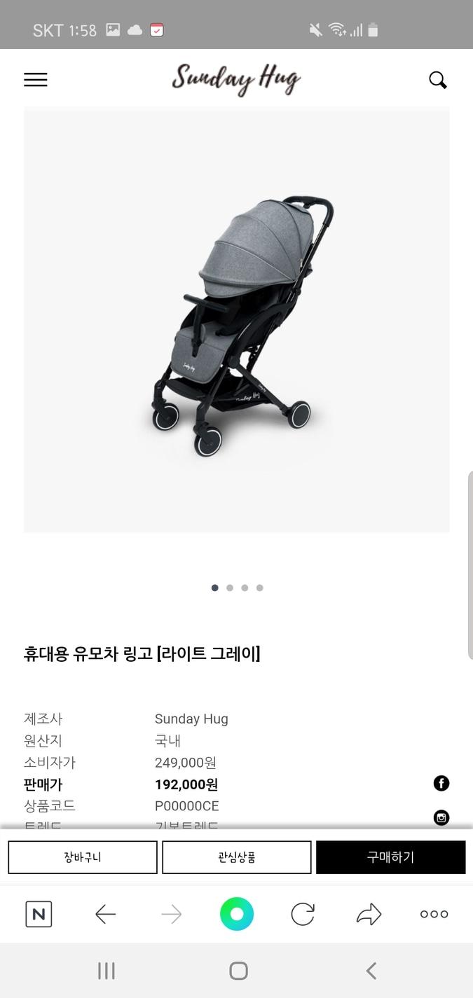 썬데이허그 기내반입용 휴대용유모차(라이트 그레이)
