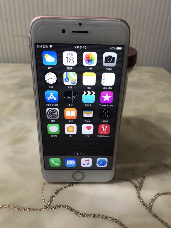 아이폰6s 기가 로즈골드