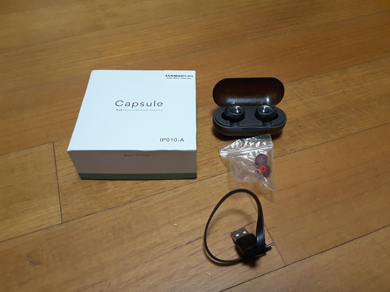 IP010A 원더스 캡슐 이어폰
