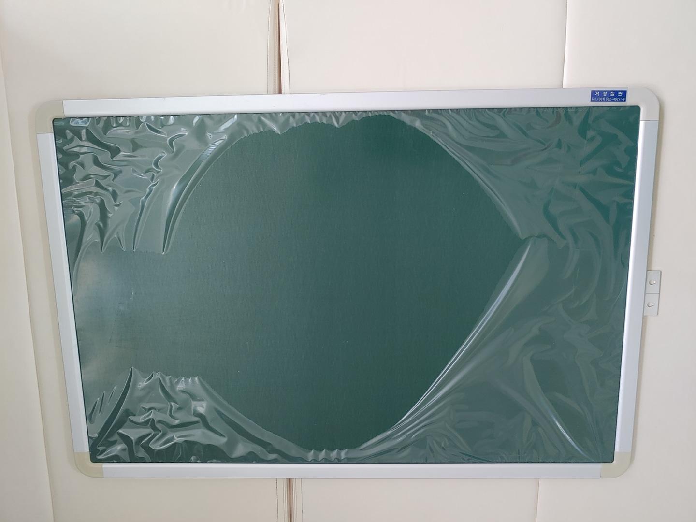 에눌 가능♥거성 자석칠판 + 압정칠판