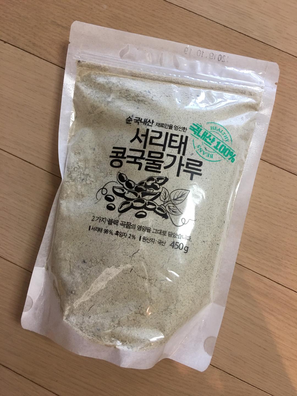 다이어트 서리태 콩곡물가루 미숫가루 새제품이요