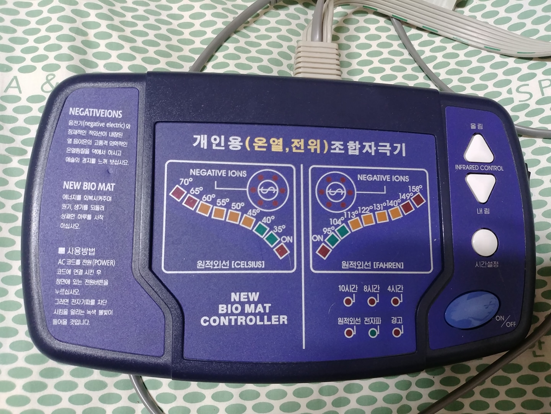 음전기 원적외선 전기장판 팜