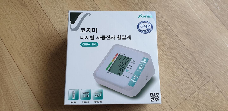 자동전자 혈압계