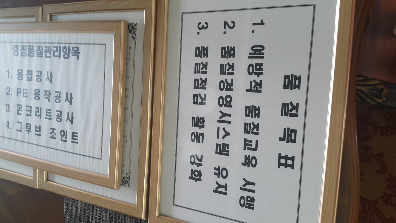 액자4개 새거같이깨끗함4개만원