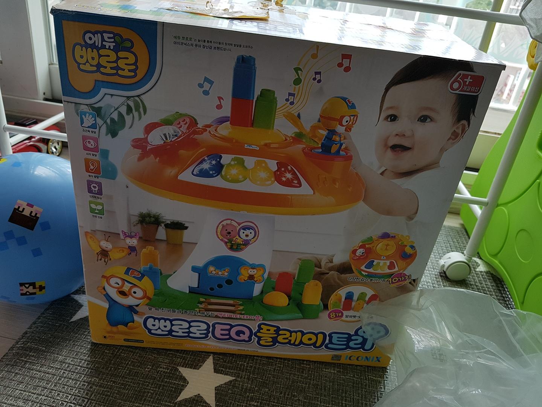 애기들장난감  무료 나눔