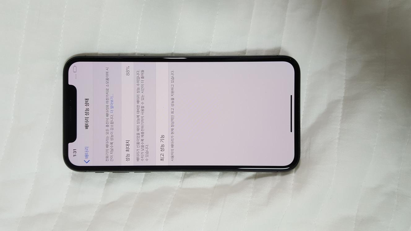 아이폰x  64기가블랙 아주깔끔