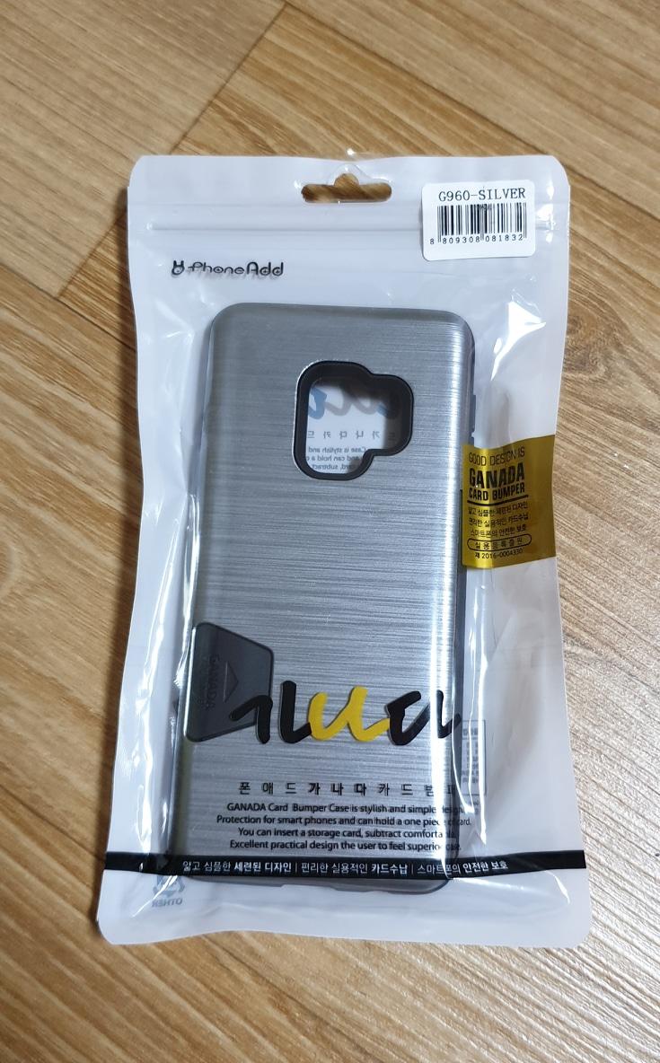 갤럭시 S9 핸드폰 케이스 (새상품)