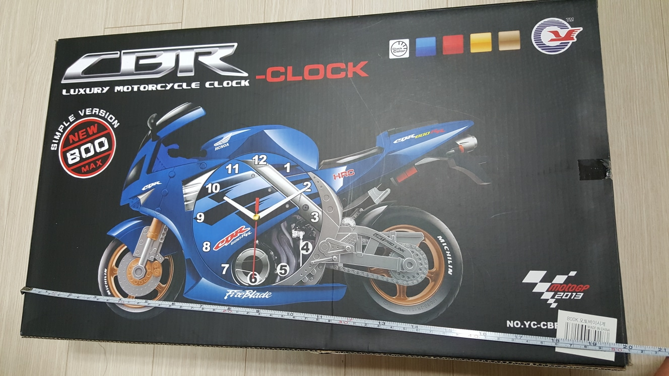오토바이 시계 입니다