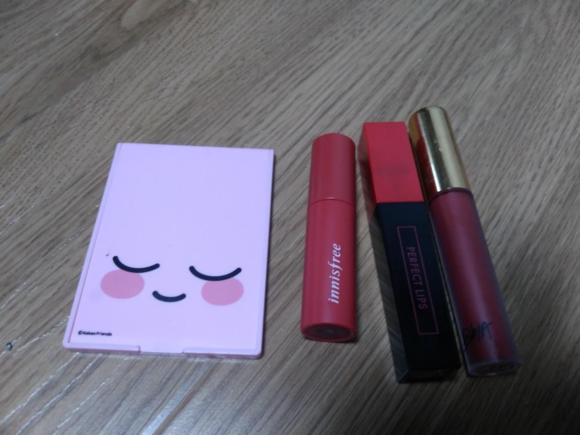 손거울 립글