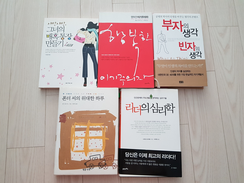 책 권당 1500원