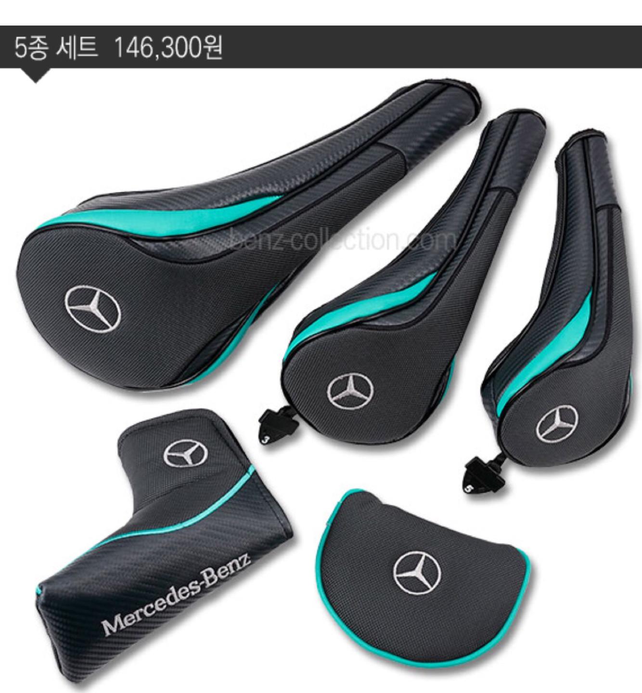 메르세데스 벤츠 페트로나스 클럽 헤드커버 5종, Mercedes Benz
