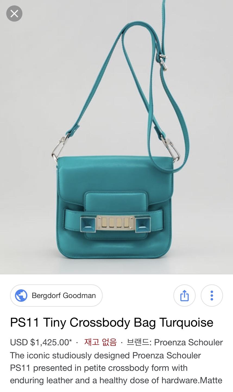 proenza schouler ps11 minibag