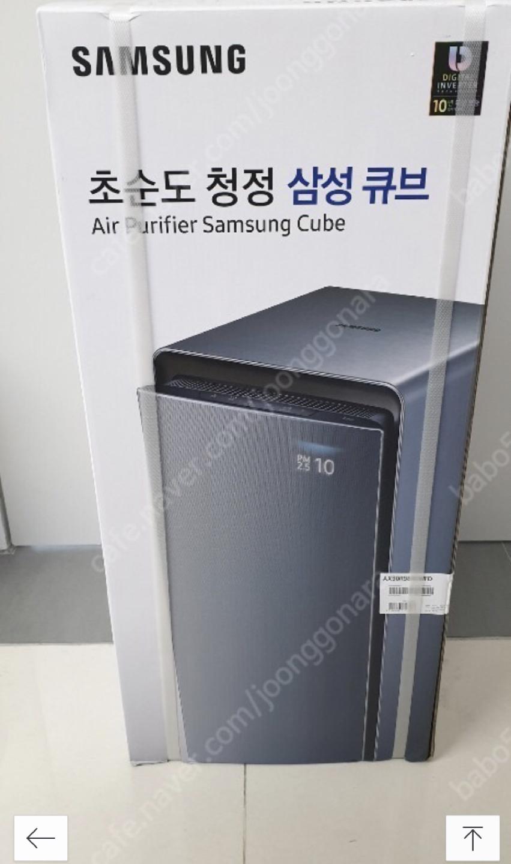 삼성 무풍 공기청정기(미개봉) 팔아요