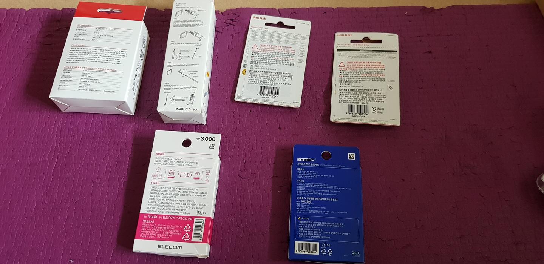 2핀충전기 무선충전기 샌디스크 마이크로SD카드  USB3'0  TYPE-   C