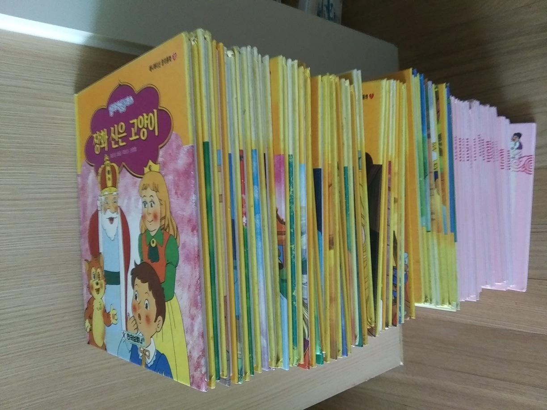 애니메이션 명작동화+전래동화 총52권(가격내림)