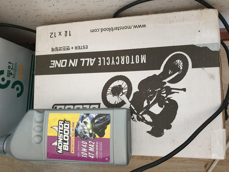 오토바이 합성오일 몬스터블르드 10w40 4T MA2 13개