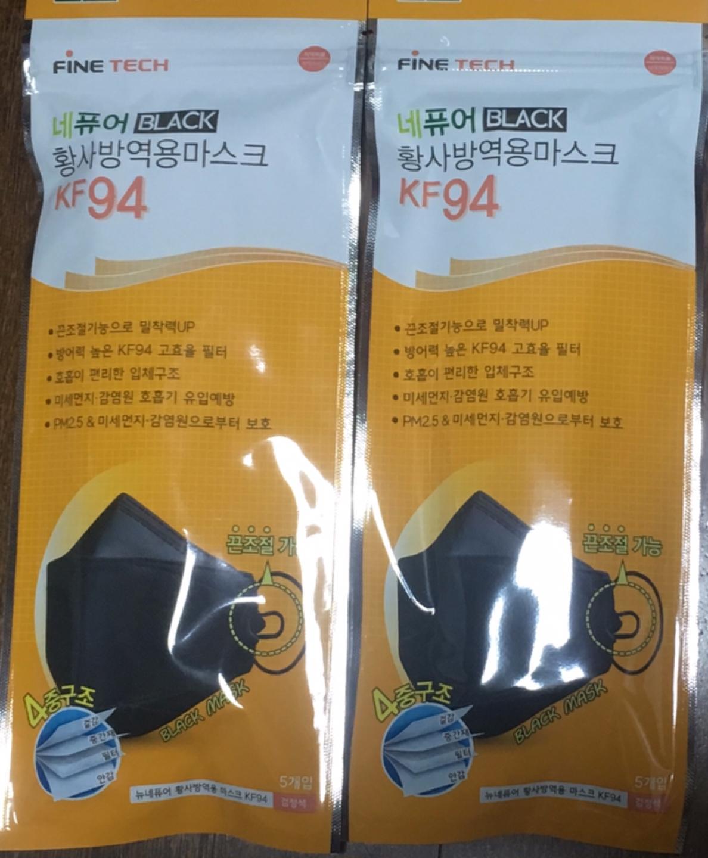 블랙 황사방역마스크 KF94(총 10매)