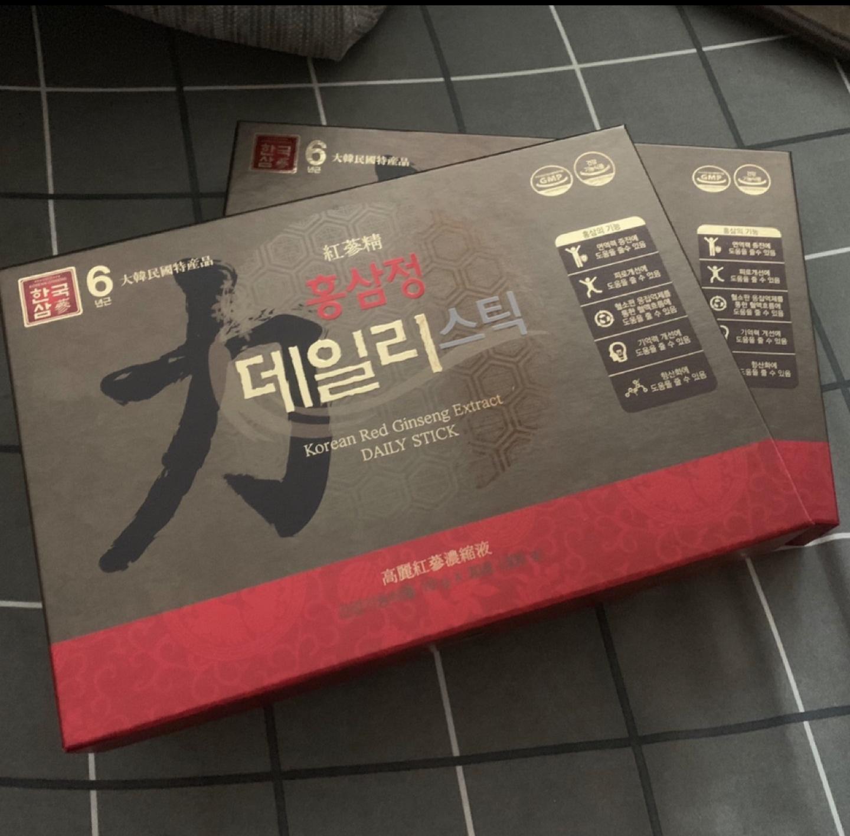 한국삼 홍삼정데일리스틱 2박스