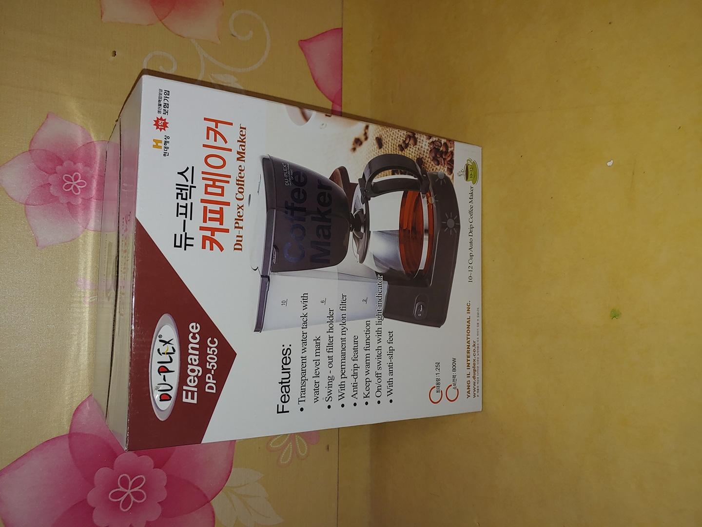 듀프렉스 커피메이커 1개당 가격,총 2개임