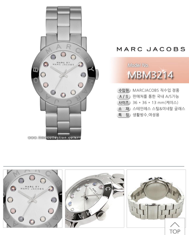 마크제이콥스 여성 시계