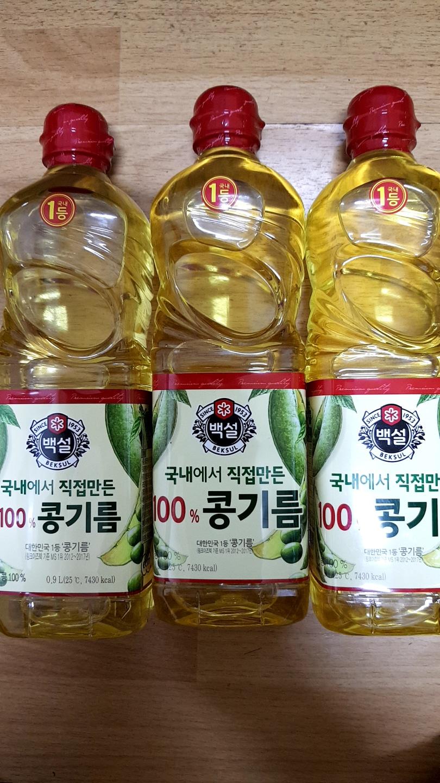 백설100%콩기름