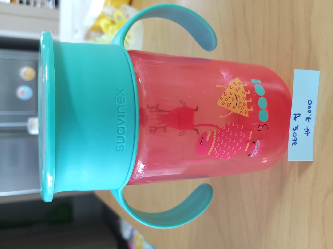 유아 용품 컵 우유팩홀더 교정용젓가락 스파우트컵