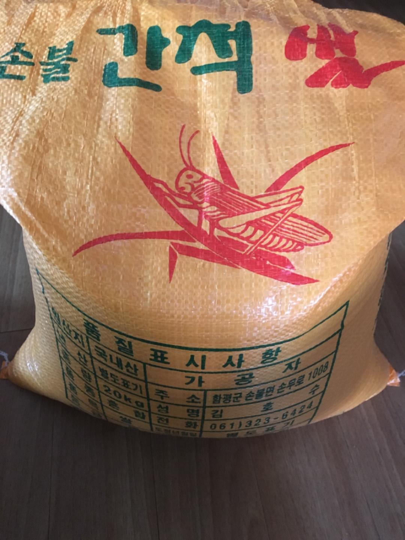 쌀 10kg