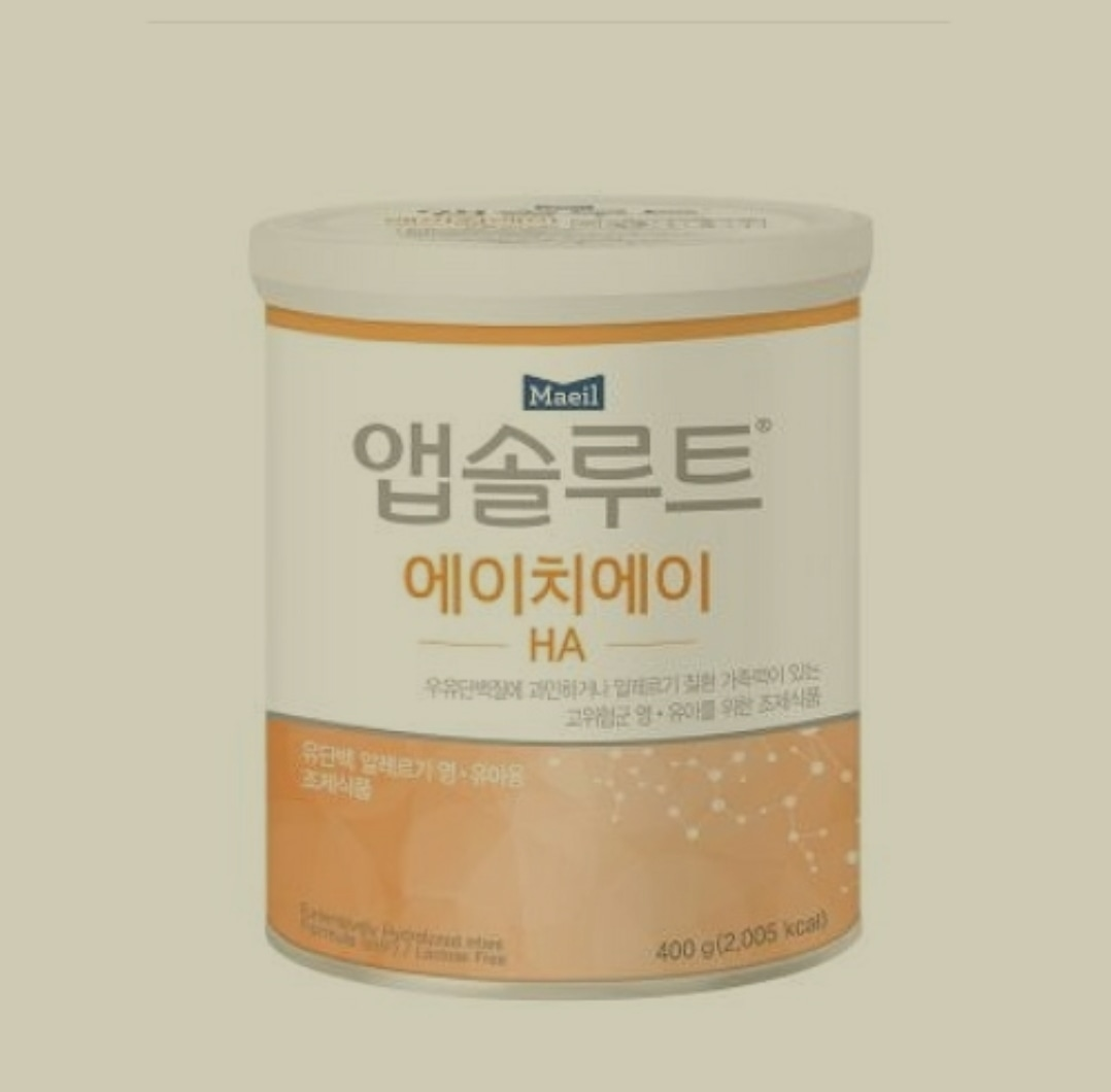 ha분유 아토피분유 특수분유