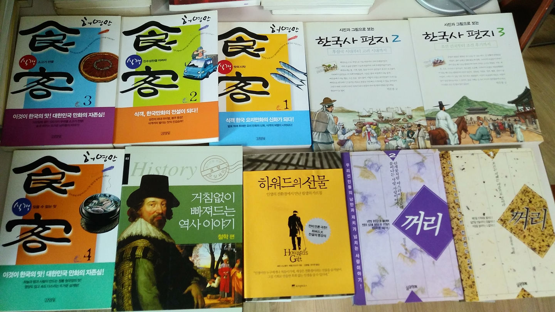 도서.책 팔아요~ 권당 1천원에 5+1★