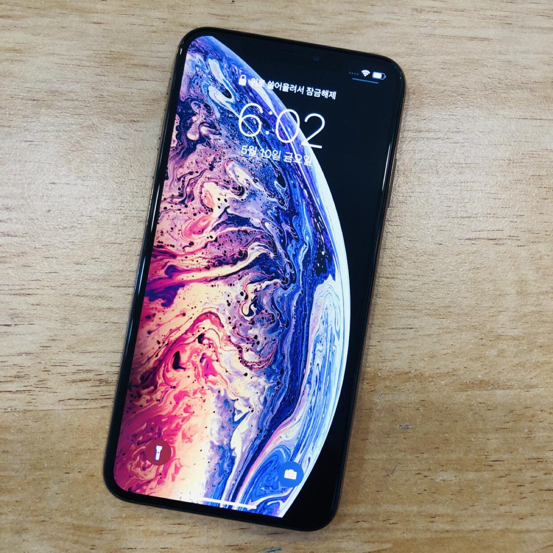 아이폰xs max 64기가 거의 새것 풀박스