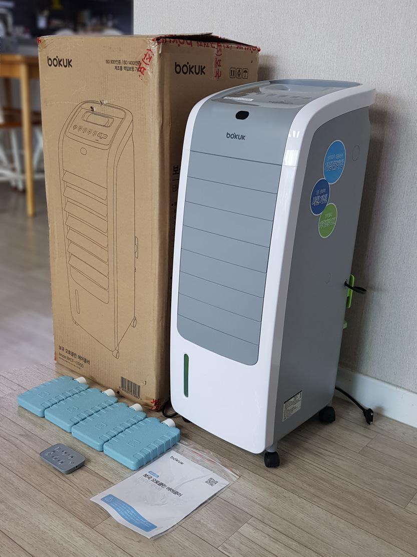 = 인천 서구 직거래 무료! = 보국전자 냉풍기 판매합니다.